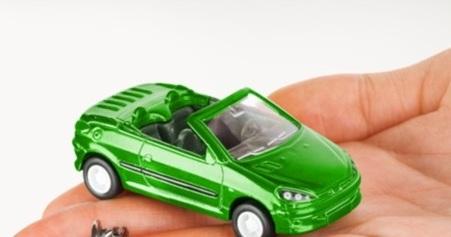 464acec8f0b0 Автокредит от Приватбанка   Авто в кредит (Планета авто). БУ авто в ...