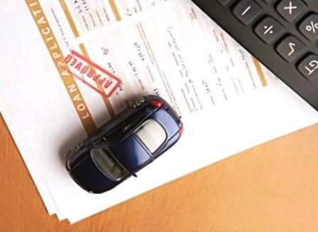 Кредитование автомобилей с пробегом