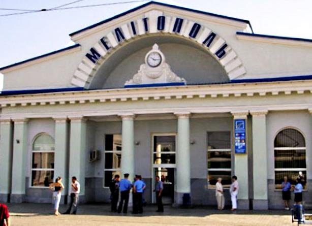 Авто в кредит в Мелитополе