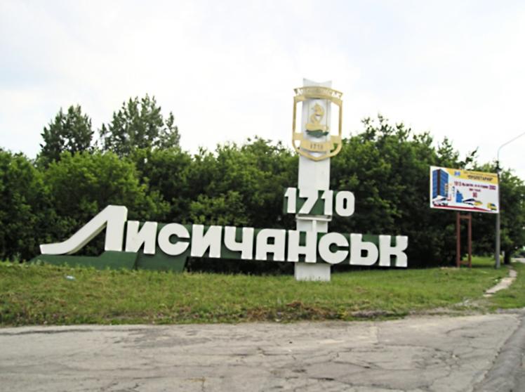 Авто в кредит в Лисичанске