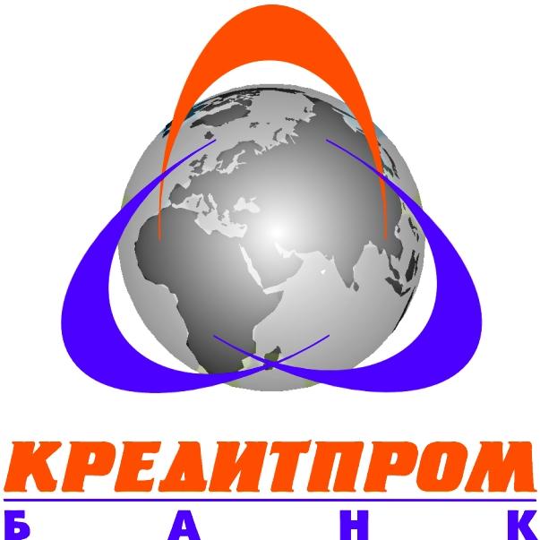 Кредит на покупку атво от Кредитпромбанка
