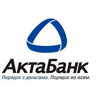 Авто в кредит в АктаБанк