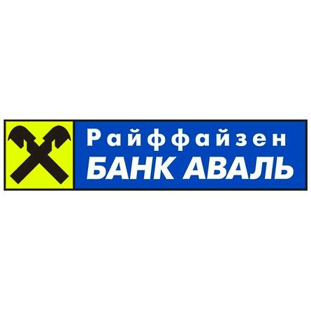 Авто в кредит в Райффайзен банк Аваль