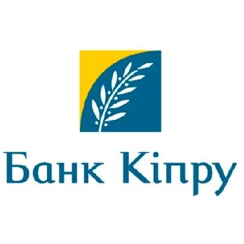Автокредит в банке Кипра