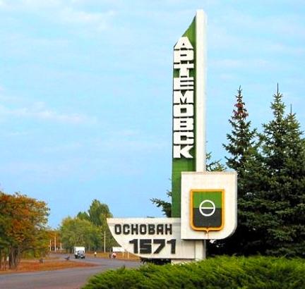 Авто в кредит в Артемовске